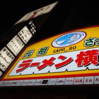札幌の夜(* ̄∇ ̄*)