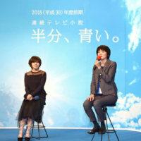 NHK朝ドラ❕岐阜・東濃(中津川他が舞台)
