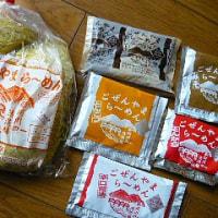 【160923ツアー10】軍司麺業の『ごぜんやまラーメン』@常陸大宮市