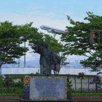 小松空港の関所
