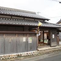 吉良川の町並み・その1(高知県室戸市吉良川町)~ 重要伝統的建造物群保存地区