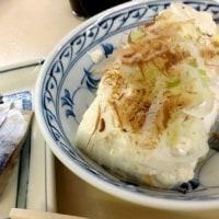京都と似てる札幌の条坊制、でも、根本的にルールが違うんです、これは知りませんでした^^)~今日のお店:札幌南1条東2丁目の「第三モッキリセンター」。