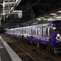 サンフレッチェ広島のJRラッピング列車!