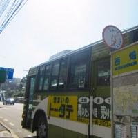 3 灰ヶ峰(737m:呉市)登山  最寄りのバス停で下車し