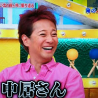 今週の「Momm!」はスター☆キャラ中居がジュニアさん間違えられ事件とか(笑)アレコレ、わいわい♪