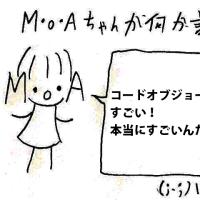 M・o・Aちゃんによる代理更新(その87)