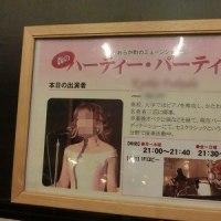 関東八都県テニス大会(シニア)・・・(4)