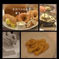 2月14日パンのお勉強