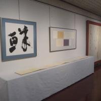 藤女子大学文学卒業制作書展…