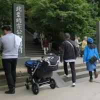 本日は鎌倉。