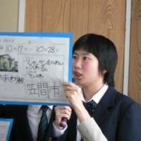 高等部第Ⅱ期現場実習壮行会,校内作業実習結団式の様子