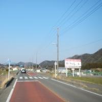 BRM319青葉スーパー200km鶴鶴鶴