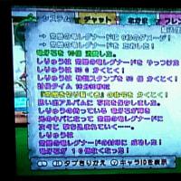 DQ10 レグⅣ初討伐!