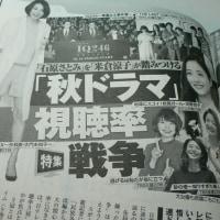 テレ朝・TBSは、日テレ「3連覇」を阻止できるか!?
