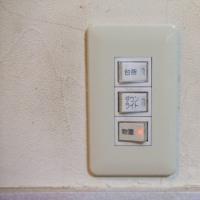 壁スイッチの交換