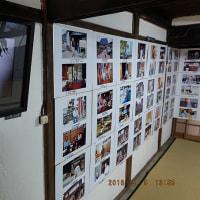「瞽女街道をいく」田辺周一写真展,終了報告