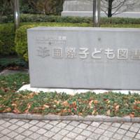 ☆上野の森へ☆