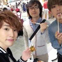 10/22 ルイ&ウシク&サンウのTwitter写真&呟きは〜