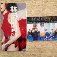 「青いイナズマ」 林田健司 1994年、SMAP 1996年