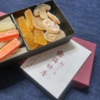 江戸野菜の粋 in 向島