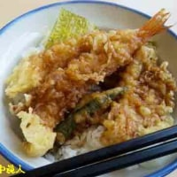 三条添川のさん天の海老天丼