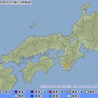 2016年11月19日(土) 17時51分 - 和歌山県南部 M3.2 (最大震度1) 深さ 約50km