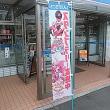 ローソン青森勝田店NOW☆
