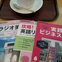 FINDERS KEEPERS 読了他