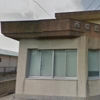 鹿児島県 上半期・倒産企業数は減少,倒産負債総額は増加