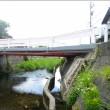 鯖江市:下河原橋橋梁補修工事