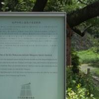 開業後の東京ガーデンテラス:赤坂見附駅と弁慶橋の周辺 PART2