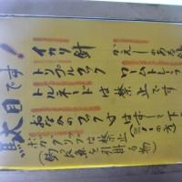 鹿島槍ガーデン 2016.10.10