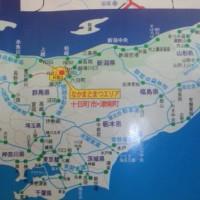 2020年東京オリンピック聖火台候補 国宝・火焔型土器