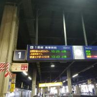 小樽へ(滞在5日目)