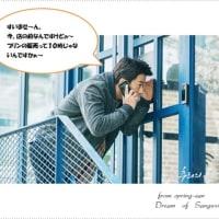 クォン・サンウ プリンサンウ6月号【まだまだ続くワンスン~】~by springさんヾ(≧▽≦)ノ