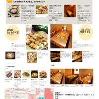 新宿での仕事が速く終わり。テング酒場で一人酒。焼き鳥+カツに+ビール2本