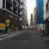 名古屋 ⇒ 東京 🚅