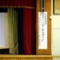 人権講演会~~♪