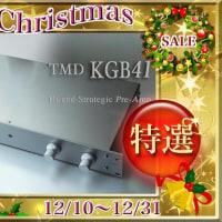 クリスマスセールにKGB41を出品