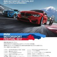 BMW MOTORSPORT FESTIVAL