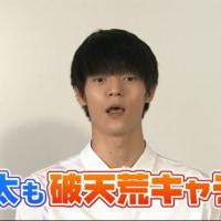 京極さんと亮太が帰って来る!