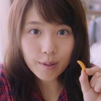 柿の種のCM 有村架純ちゃん