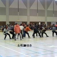 土岐市老人クラブ運動会    セラトピア土岐    2016.11.29