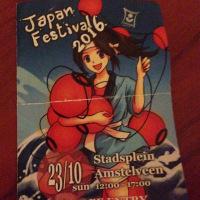 Japan Festival へ