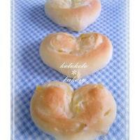あま~いバレンタインパンを作ろう♪ハートパンとチョコシートの折り込みパン