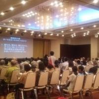 キリストの教会全国大会in沖縄