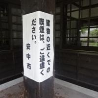 軽井沢旅行 ★その1