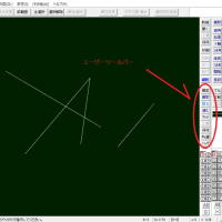 JW_CAD ユーザーツールバーを設定表示して作図スピードアップ(クリック派)