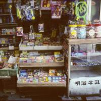 大阪街物語162