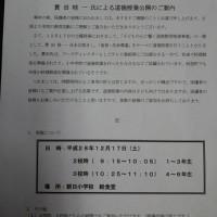 土曜日、きませんか。テレビでおなじみの貫田シェフの子供向け授業(講演)にどうぞ。